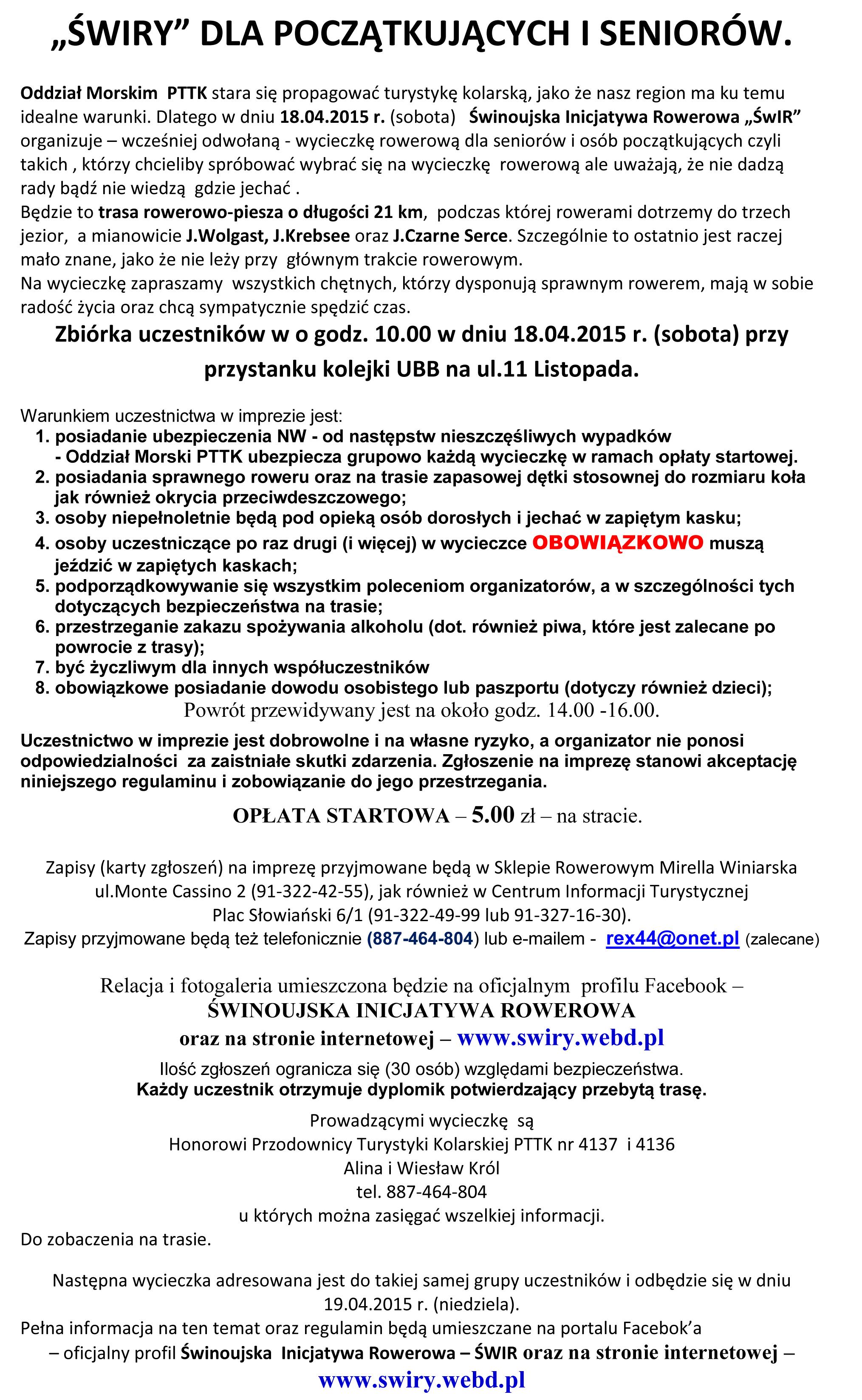 2015.04.18 - REGULAMIN - uczestnictwa - jpg
